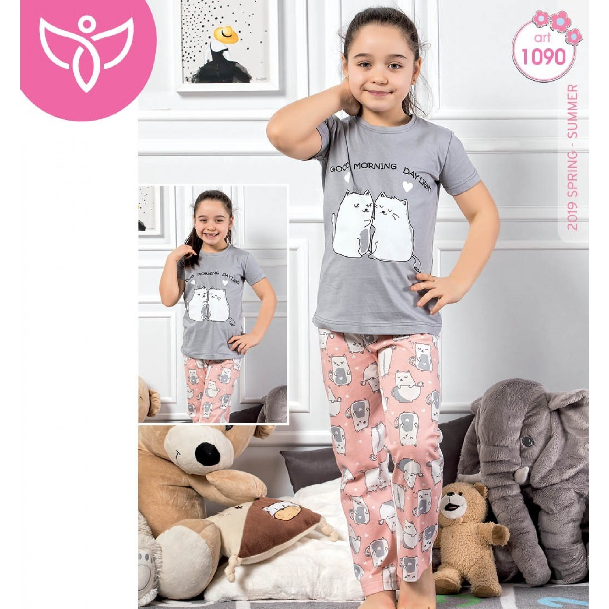 Детска пижама за момиче Inlove Cats