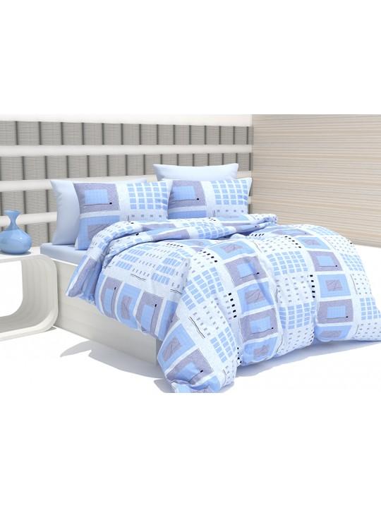 Спално бельо Класи в синьо от 100% Памук