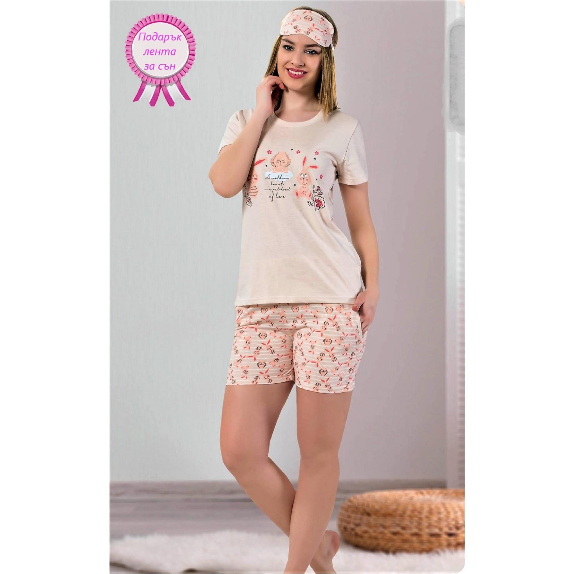 Дамска лятна пижама  с къс ръкав и  шорти Of Love