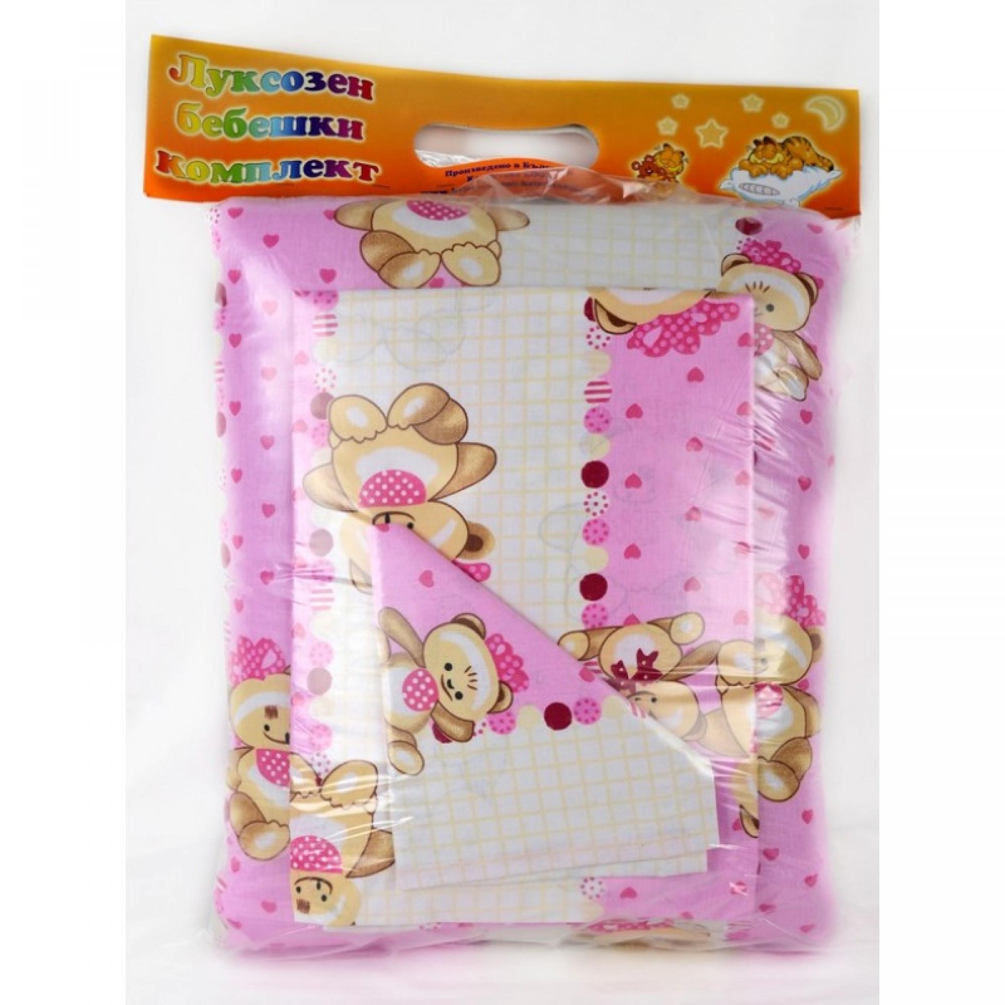 Памучен бебешки спален комплект Pink Bear