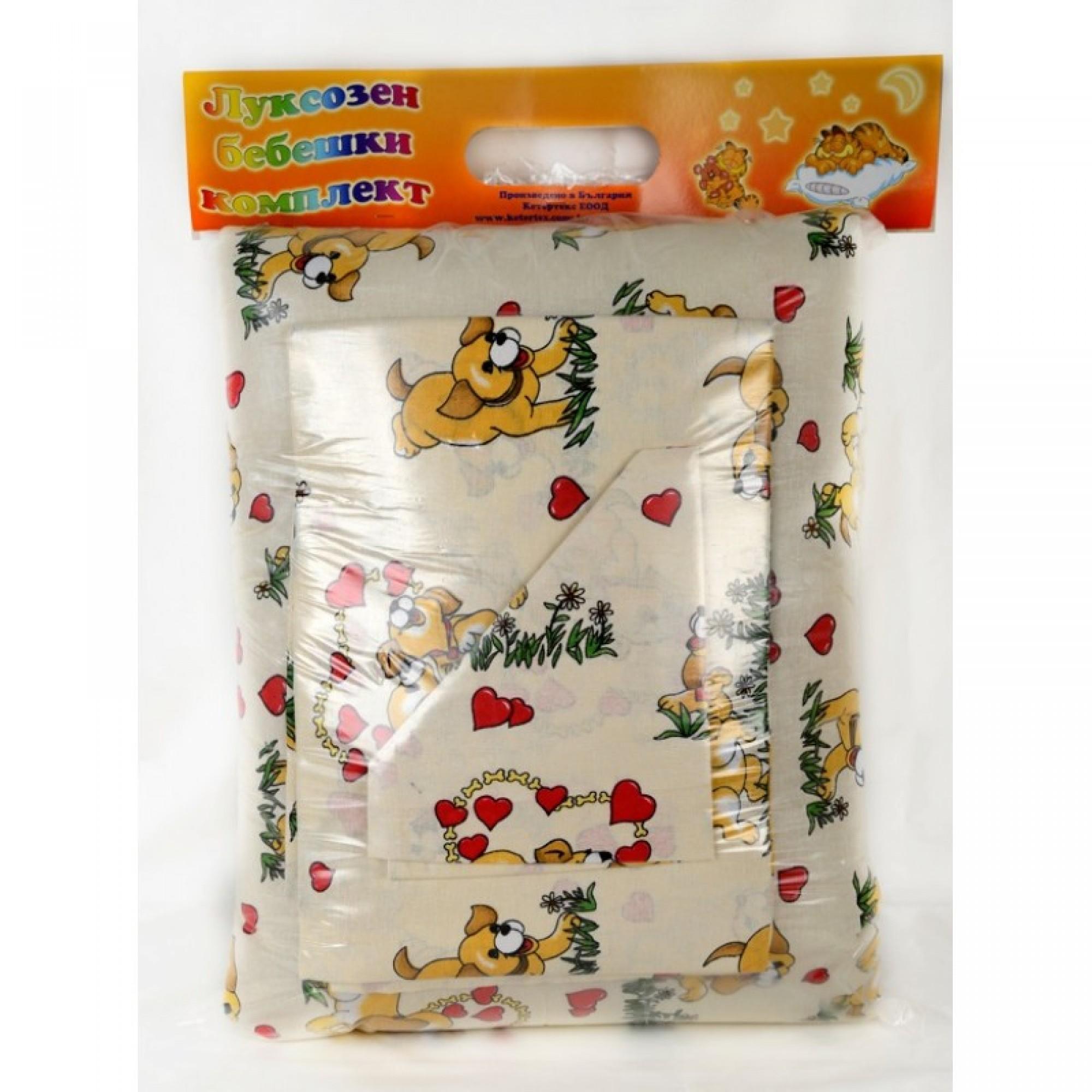 Комплект памучни чаршафи PUPPY за бебета от 100% Памук