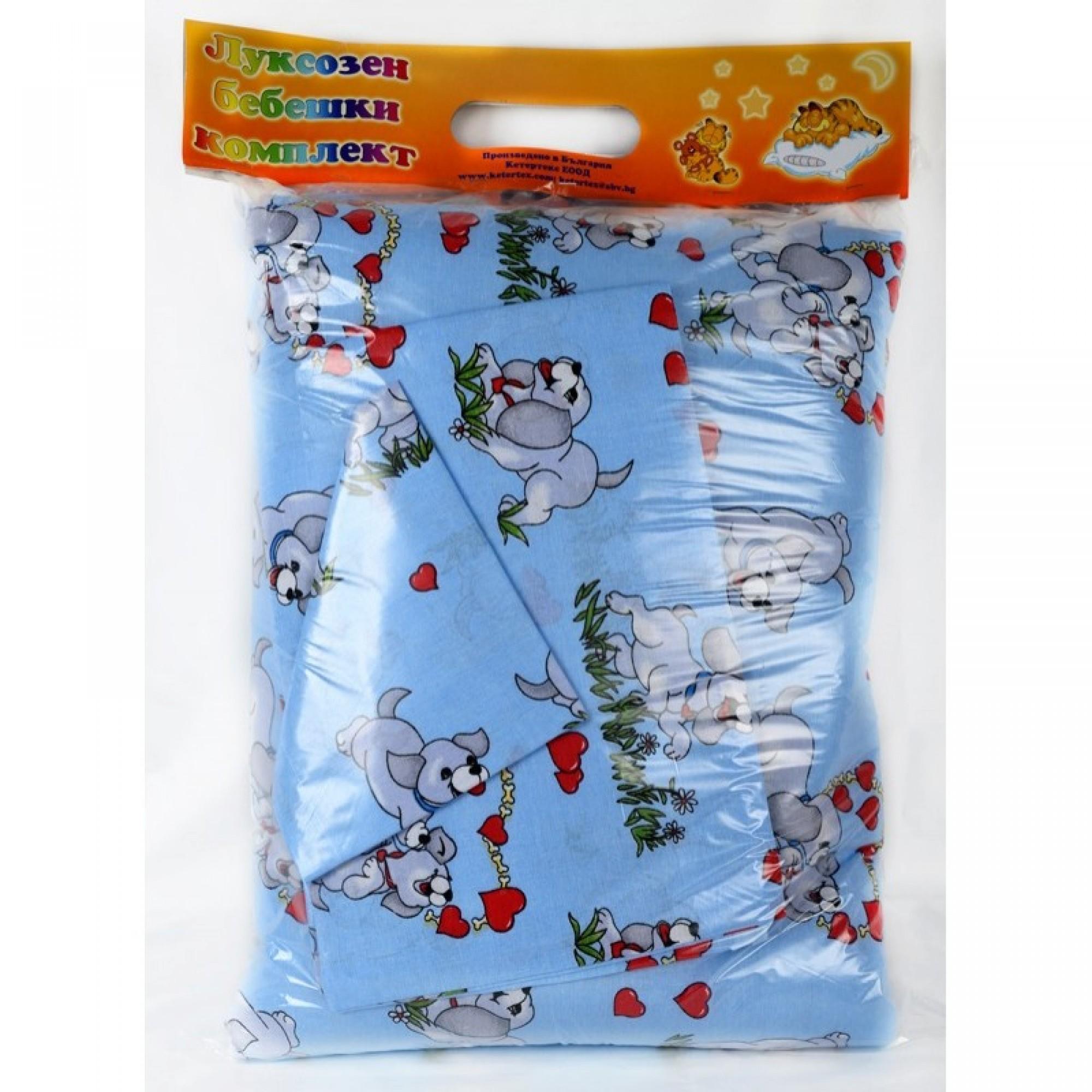 Спален памучен комплект PUPPY BLUE за бебета
