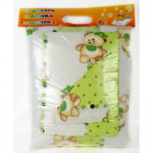 Комплект чаршафи LITTLE GREEN BEAR за бебета от 100% Памук