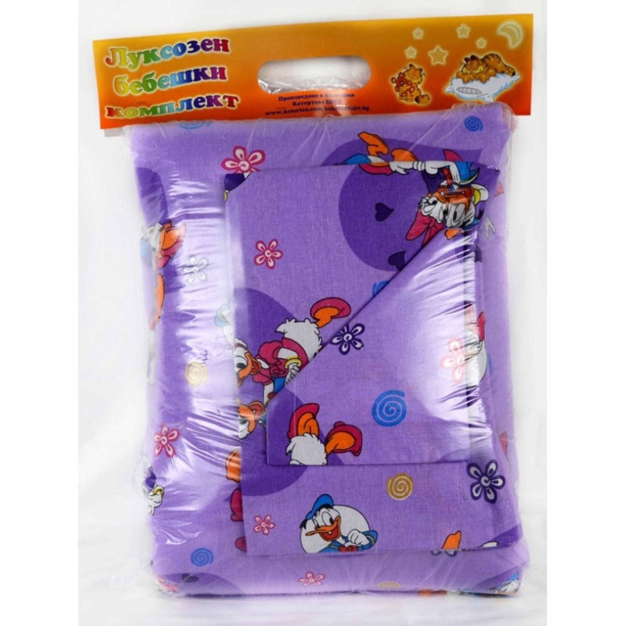 Бебешко спално бельо Памук DONALD DUCK purple