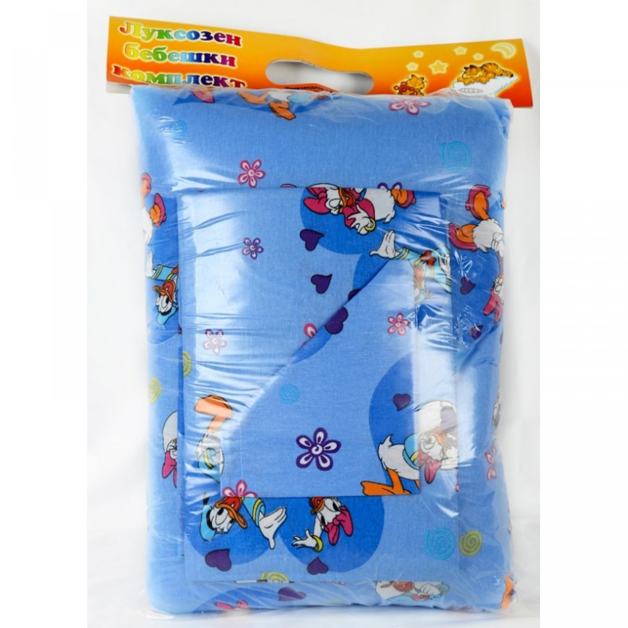 Бебешки спален комплект 100% Памук DONALD DUCK blue