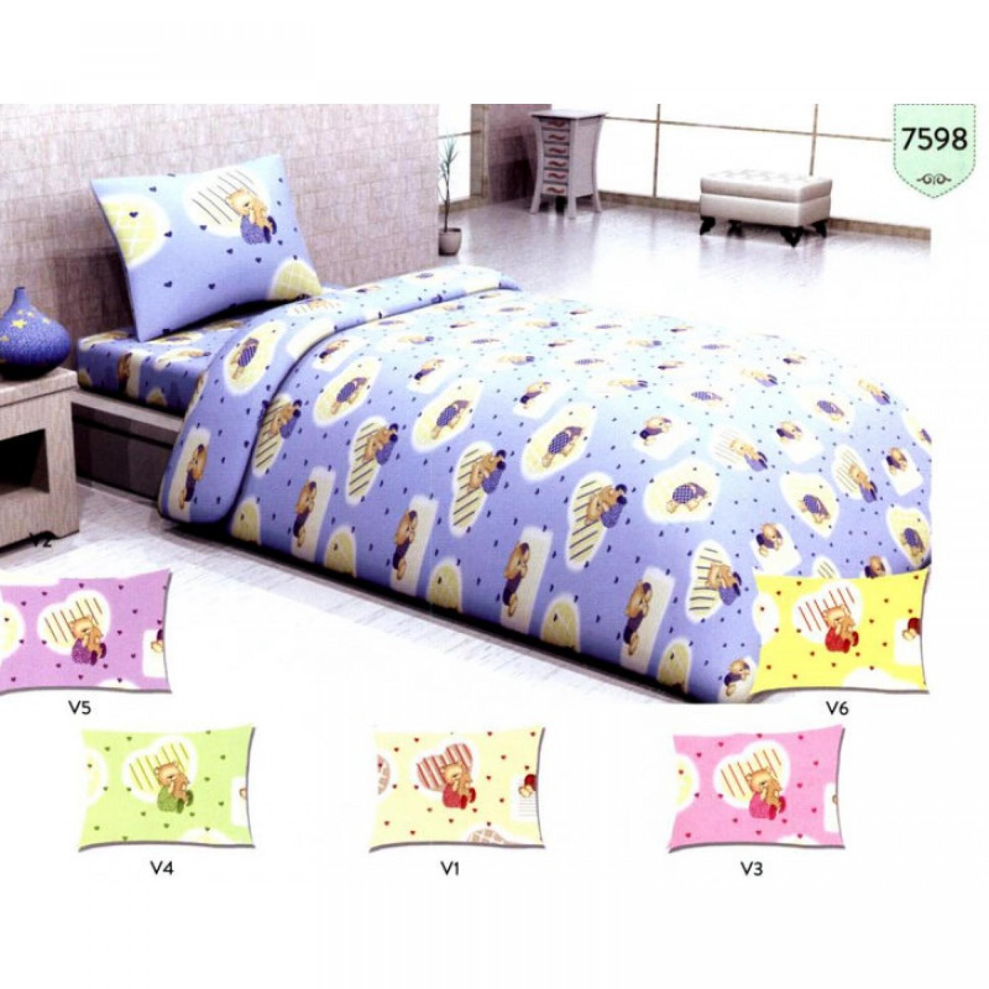 Бебешко спално бельо СЛАДЪК МЕЧО от 100% Памук