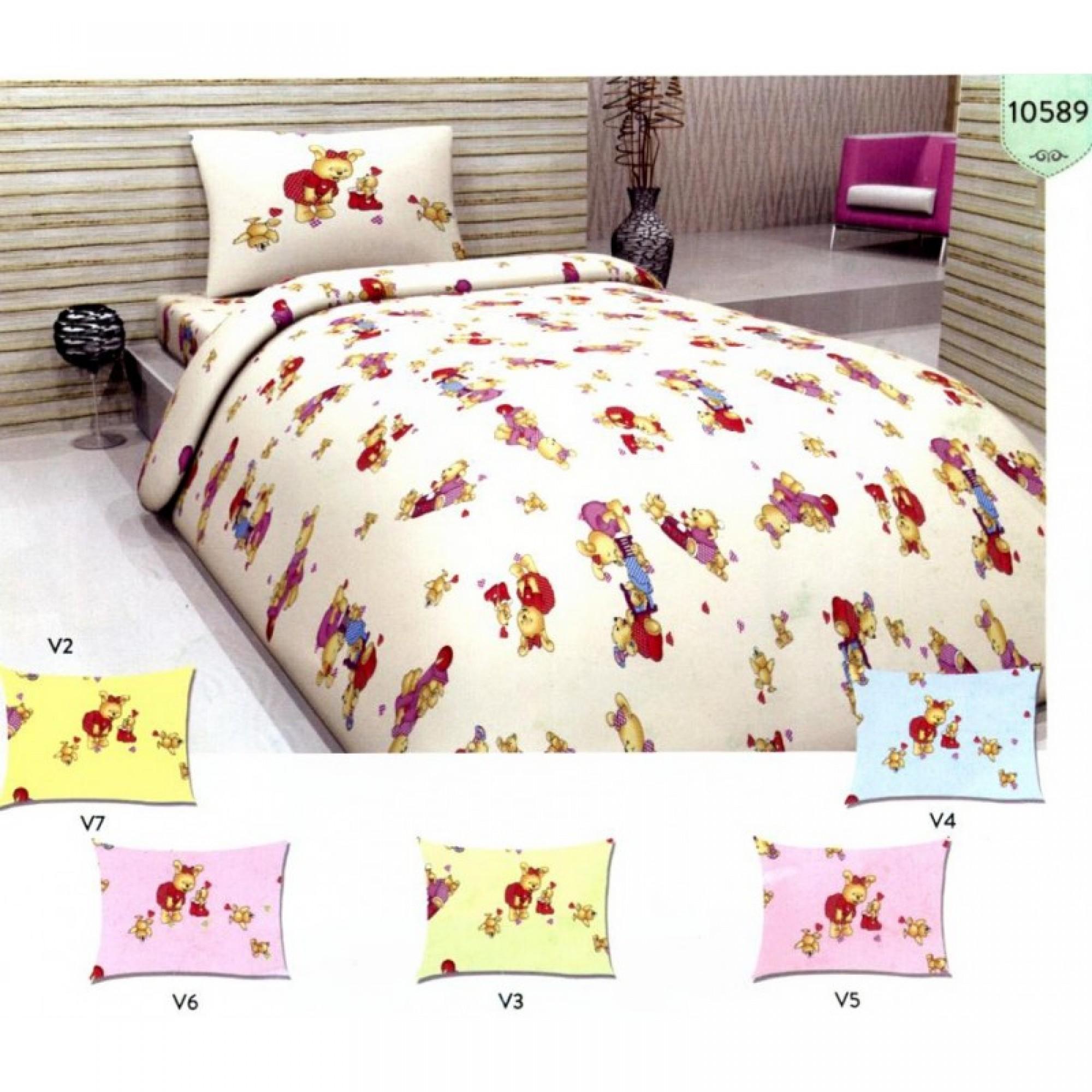 Бебешко спално бельо ANIMALS  от 100% Памук