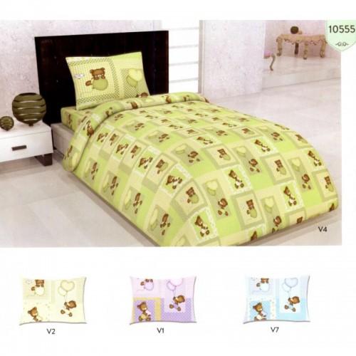 Бебешки спален комплект Ранфорс Мече с Балони 100% Памук