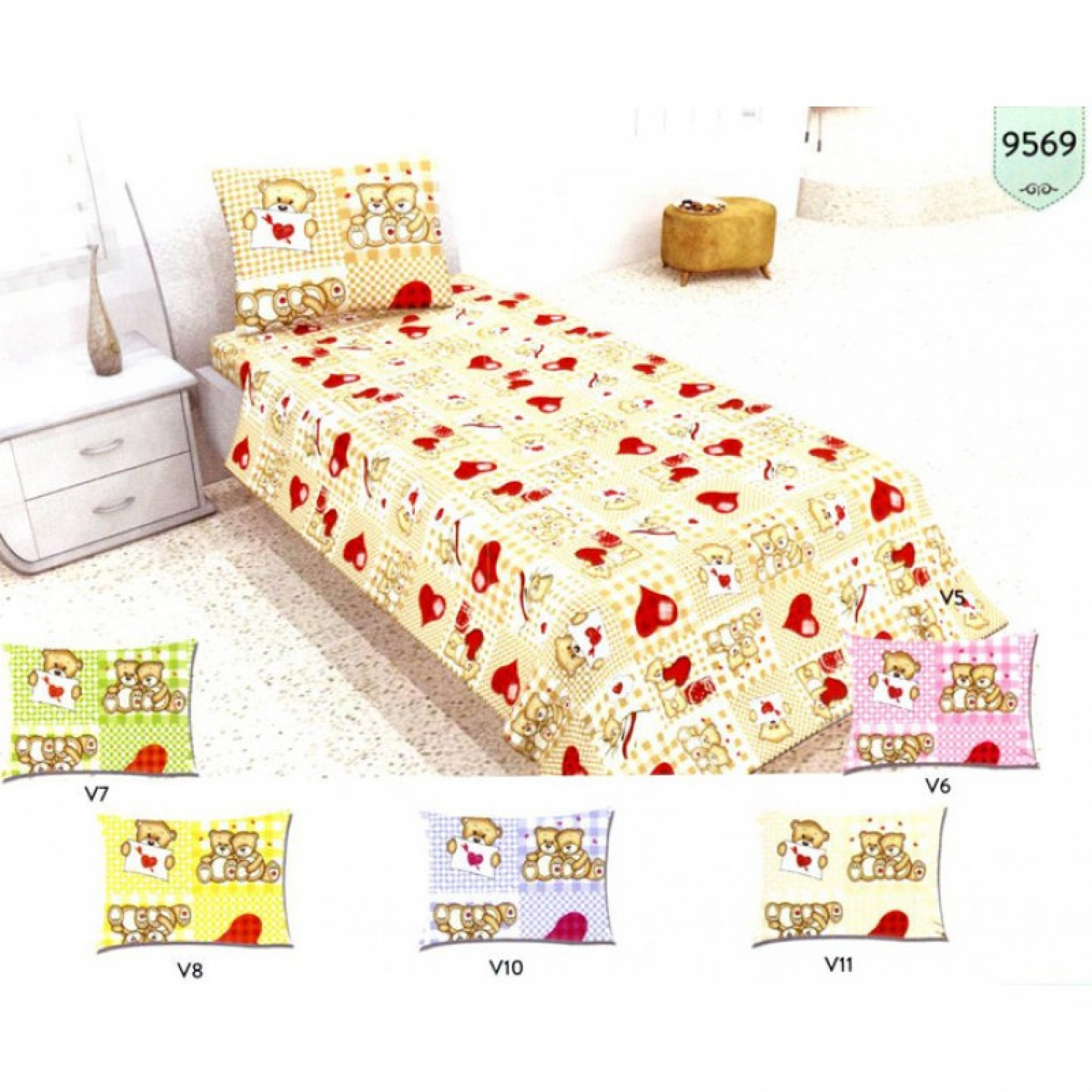Бебешки спален комплект Ранфорс Inlove Bears 100% Памук