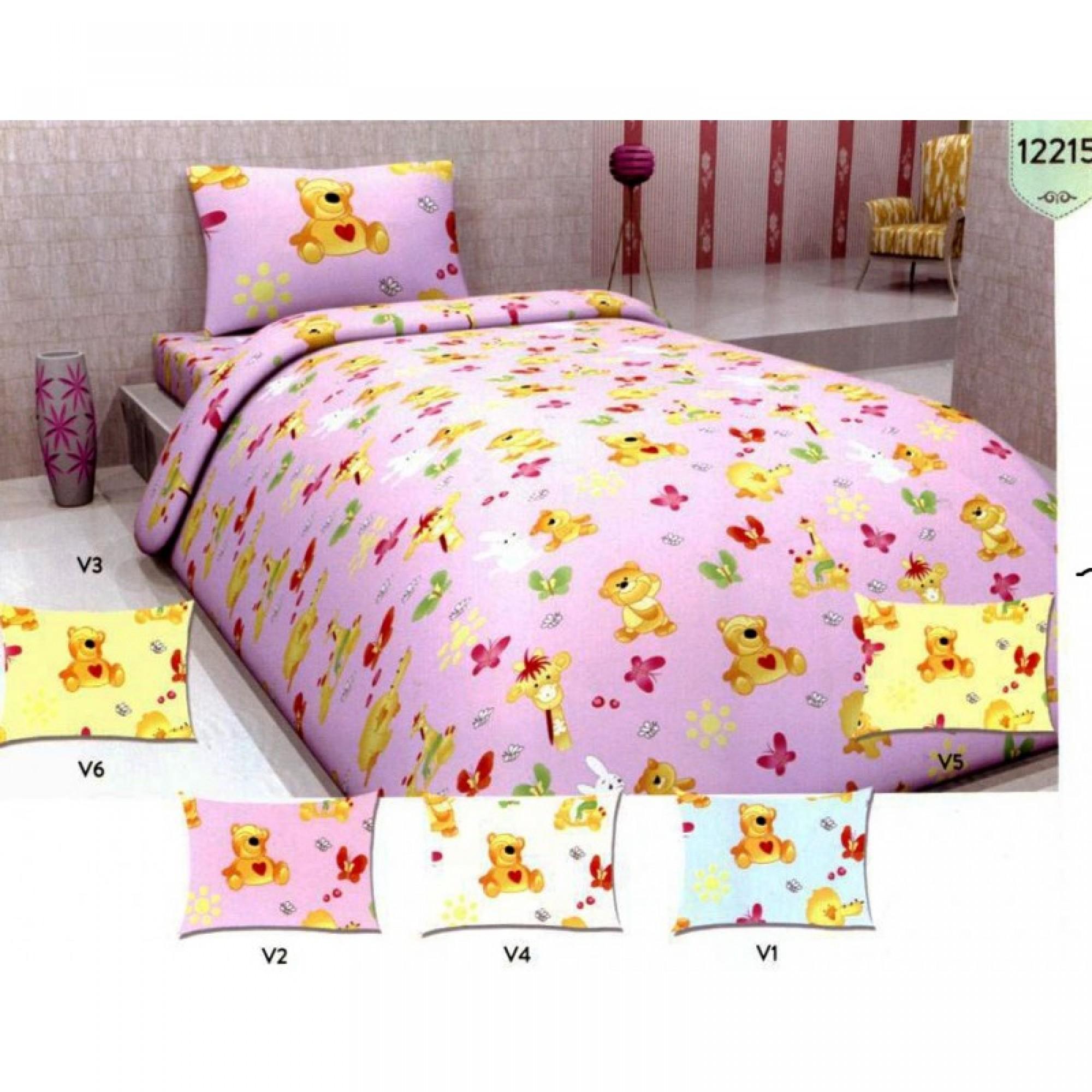 Бебешки спален комплект Ранфорс  Bear&Bunny 100% Памук