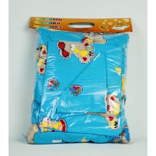 Бебешки спален комплект Ранфорс Син Мечо - 100% Памук