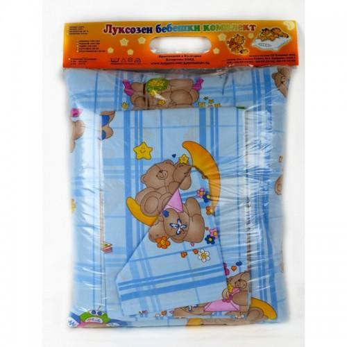Бебешки спален комплект Ранфорс  Синьо Мече 100% Памук
