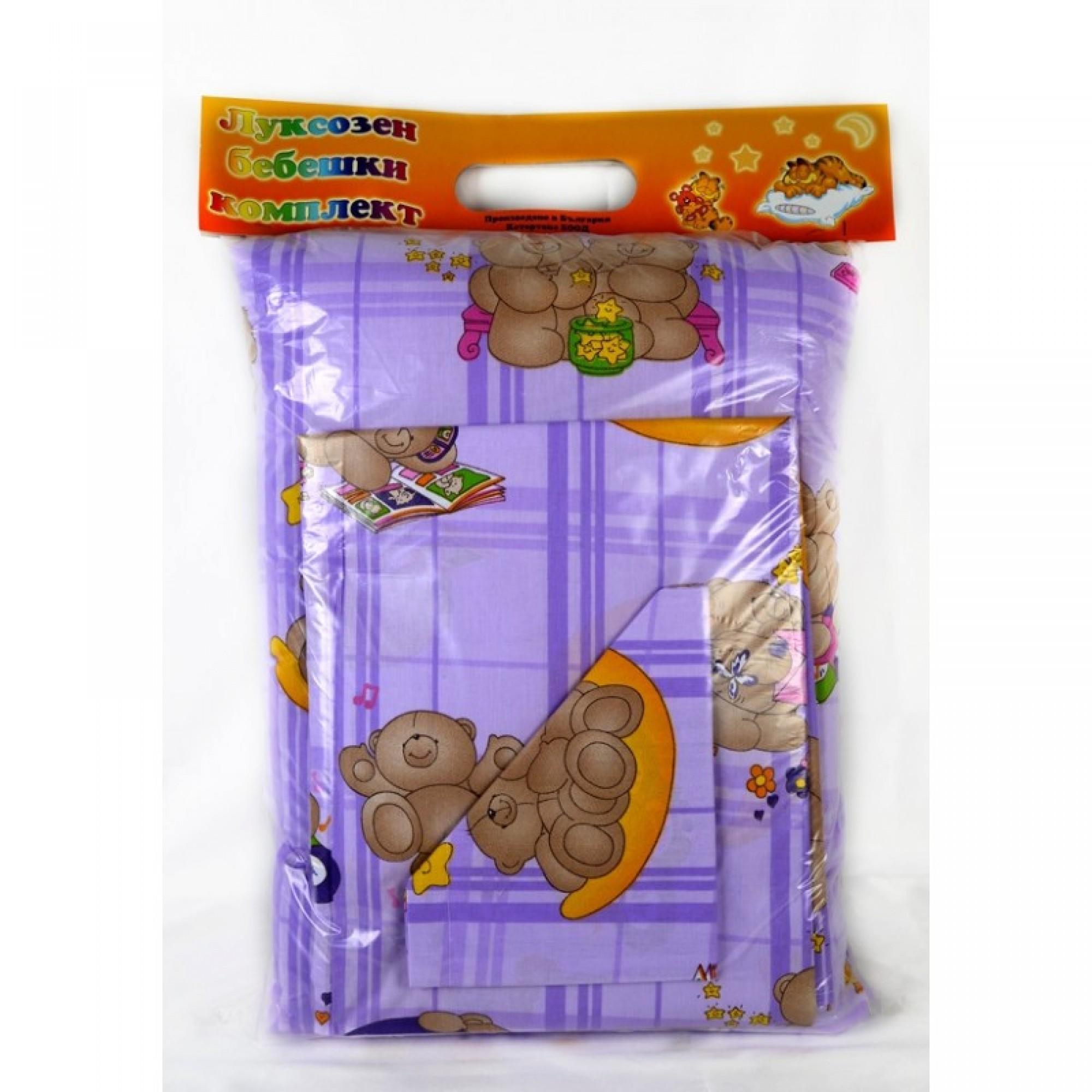Бебешки спален комплект Ранфорс Мечо 100% Памук