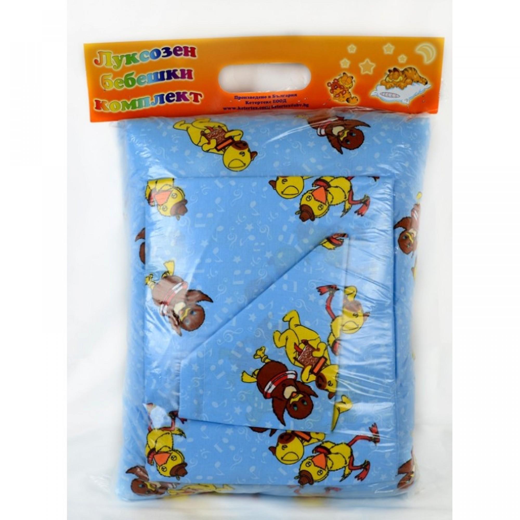 Бебешки спален комплект Ранфорс Патета син - 100% Памук