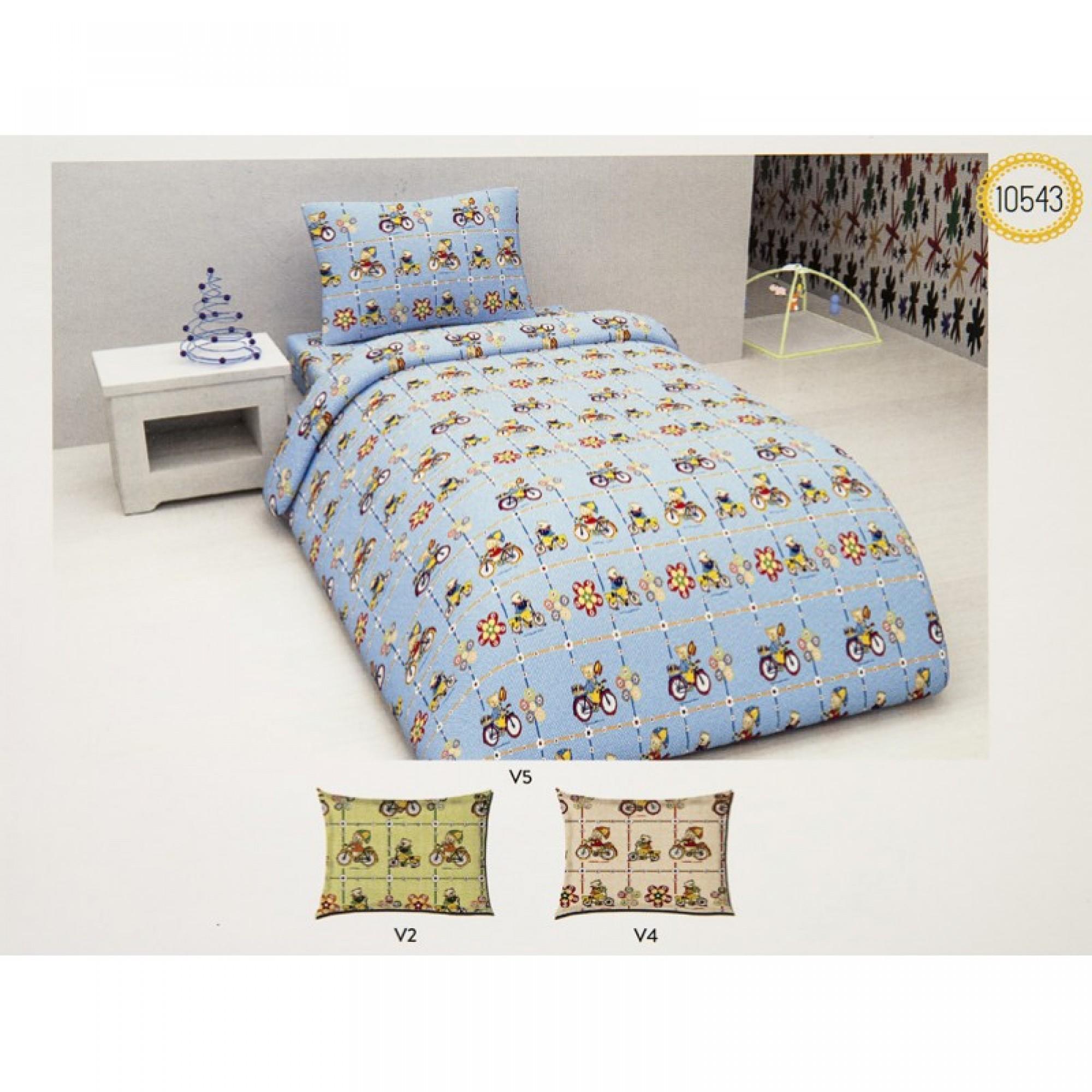 Бебешко спално бельо от 100% Памук Малки мечета на колела