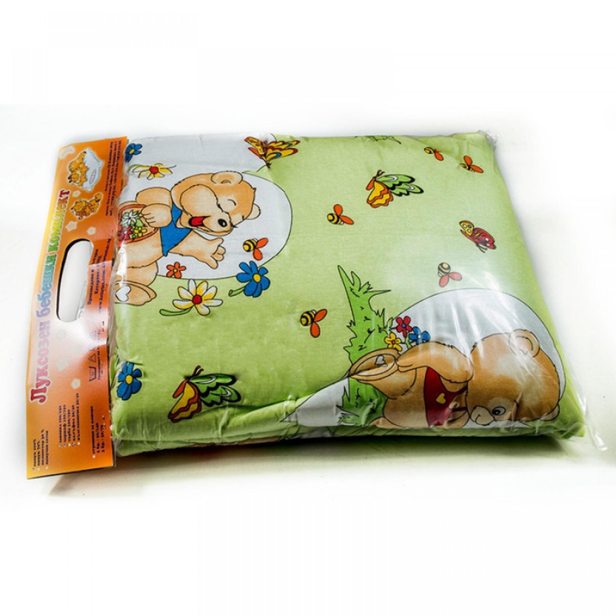 Бебешко спално бельо Мечета в градина от 100% Памук