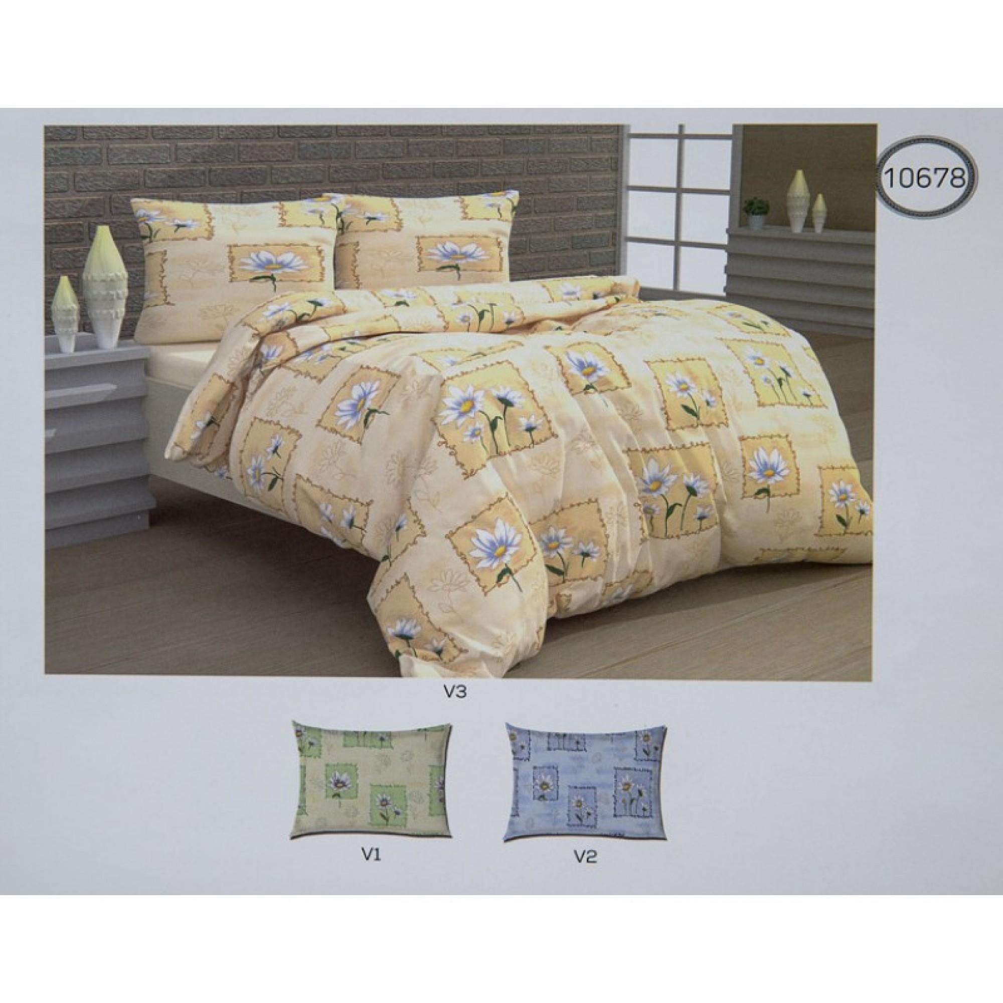 Спално бельо MOONFLOWER – 100% Памук