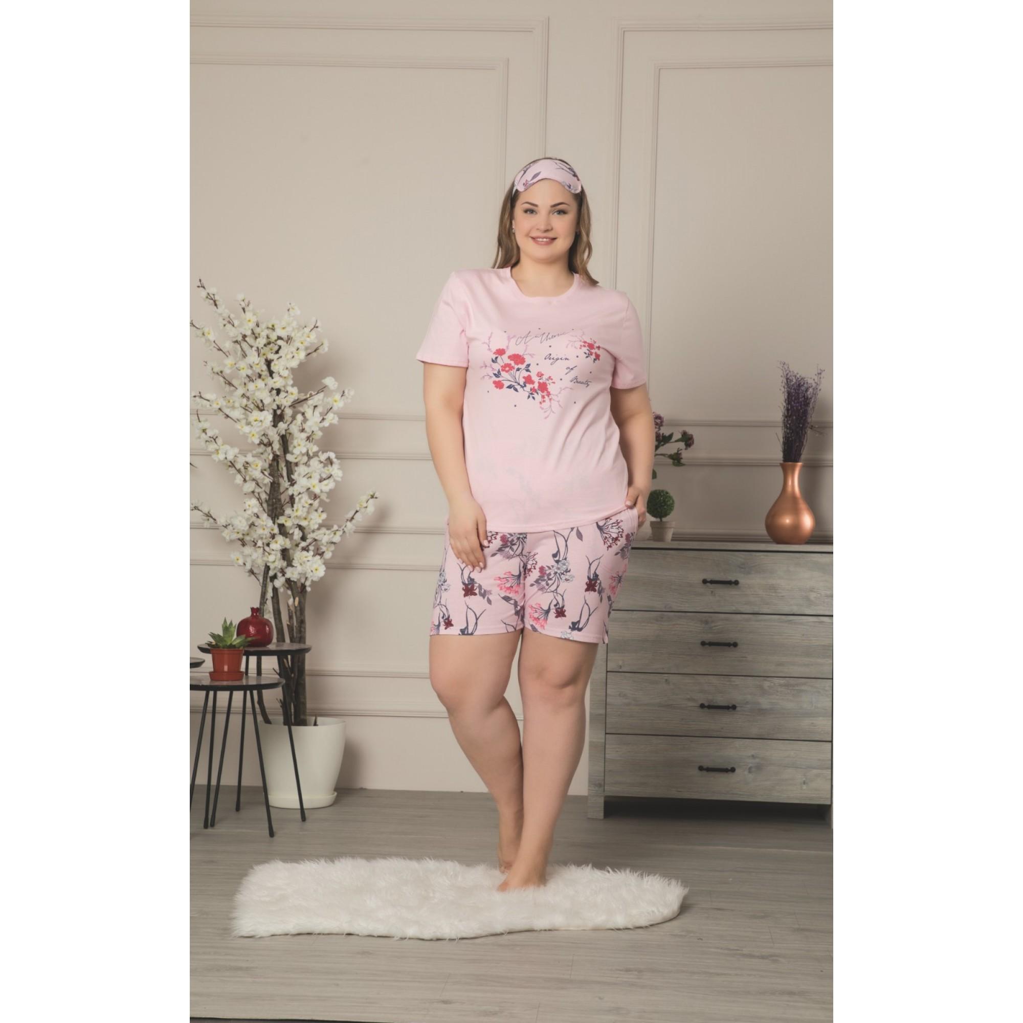 Дамска пижама в големи размери You are за лятото