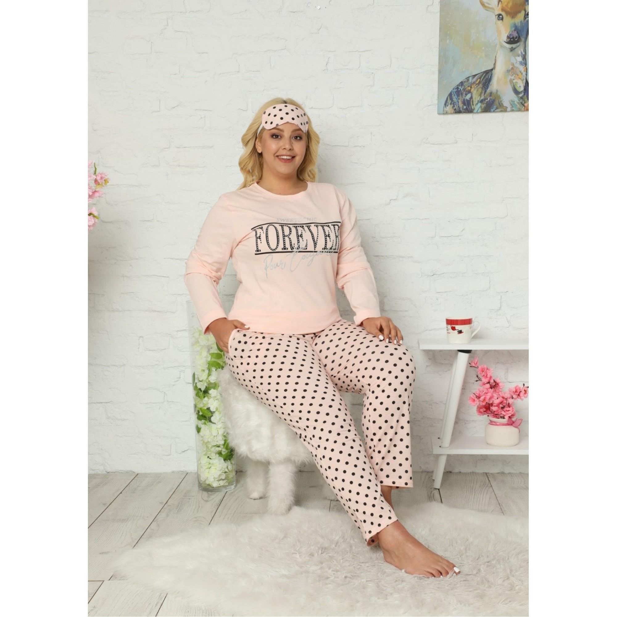 Дамска макси пижама с дълъг ръкав в праскова
