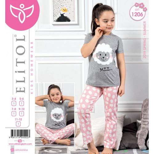 Детска пижама за момиче Little Sheep