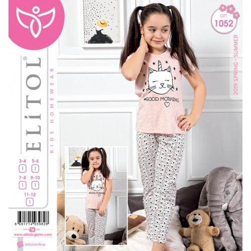Детска пижама за момиче Good Morning