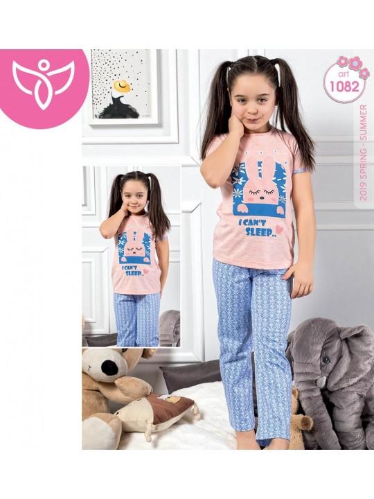 Дамска и детска пижама с къс ръкав I can't Sleep в комплект