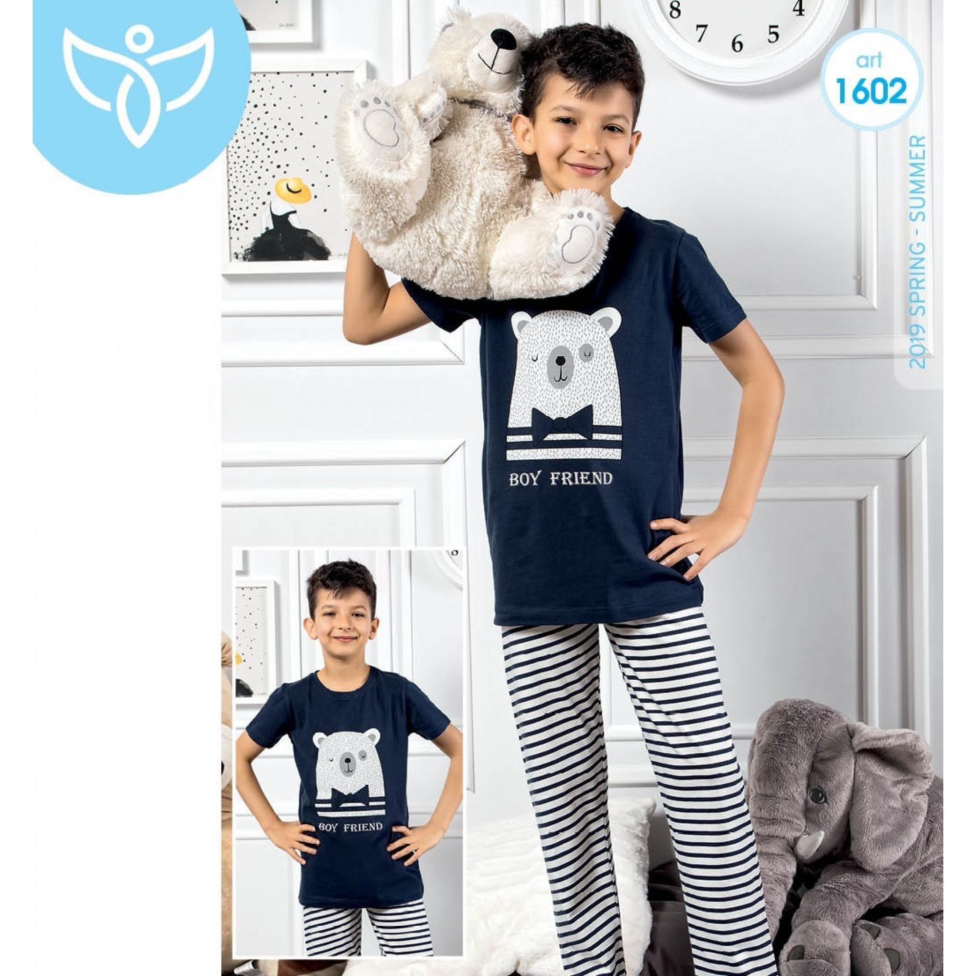 "Детска пижама за момче ""Boy Friend"" - 100% Памук"