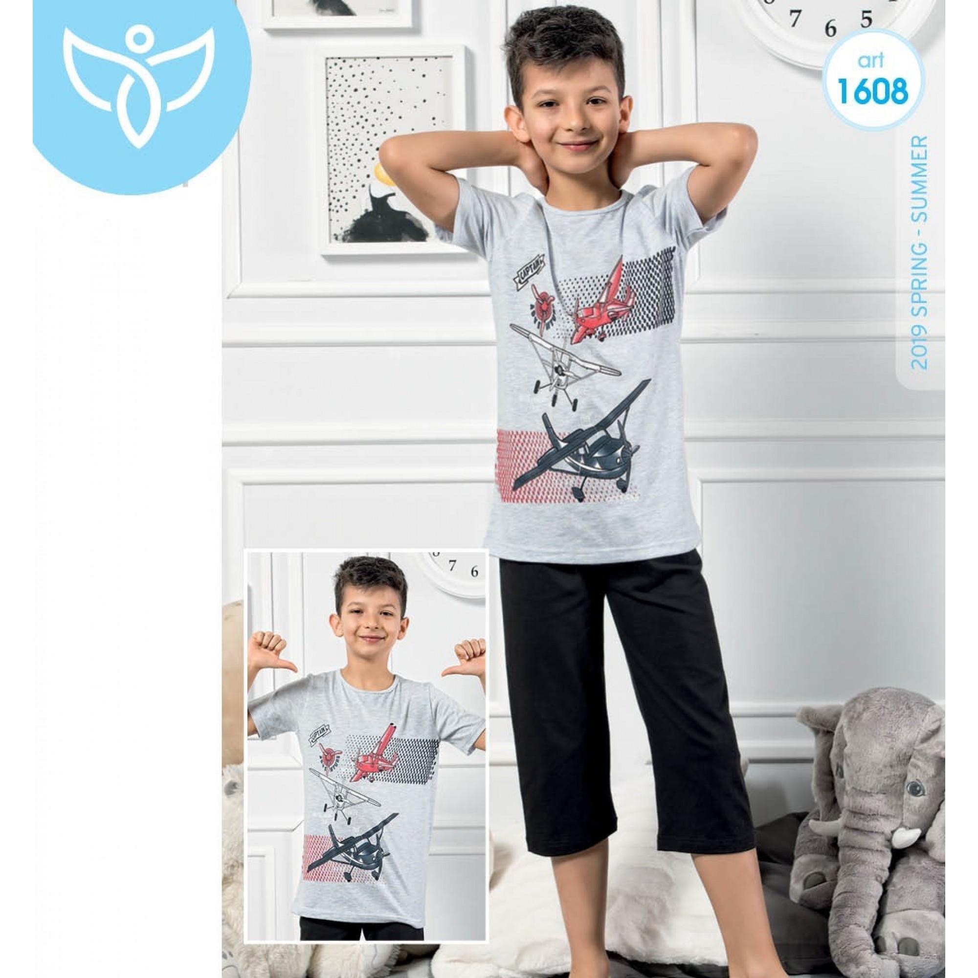 "Детска пижама за момче 3/4 ""Самолет"" - 100% Памук"