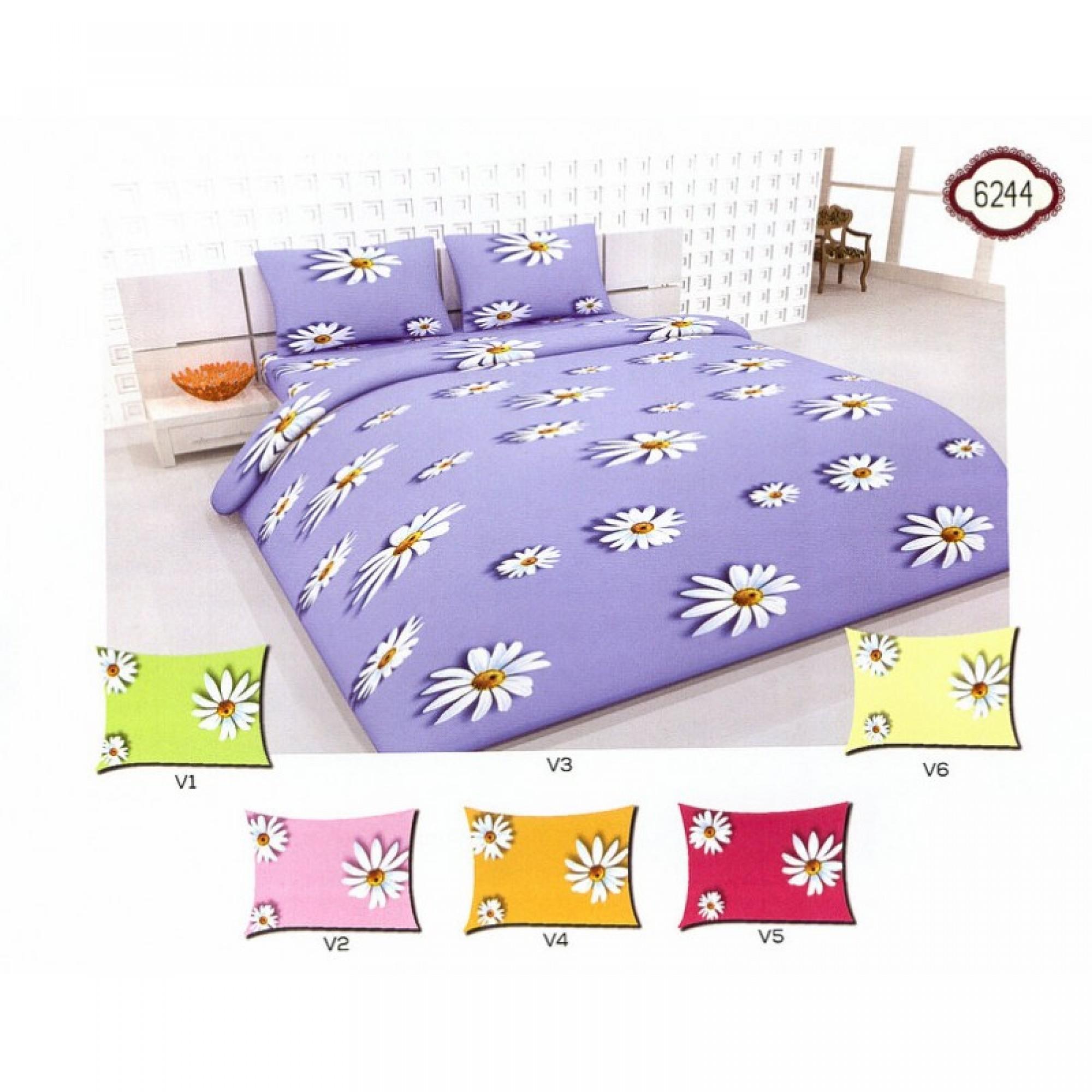 Спално бельо от 100% памучно хасе Маргаритки